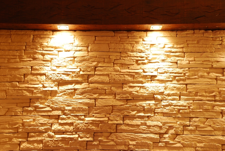 unshaped-stone-wall-with-spot-lights_Gk3tcA6_.jpg